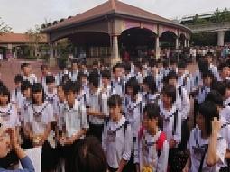 石川中学校 - 石川町教育ポータル